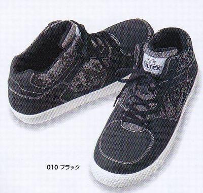 送料無料!さらに40%OFF安全靴スニーカー男性女性対応メンズレディースミドルカットスニーカー通気性の良いメッシュ使用