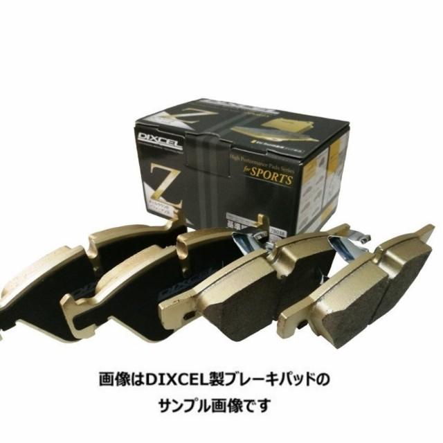 ブレーキパッド フォルクスワーゲン コラード CORRADO 50PG 90〜95 フロントセット DIXCEL ディクセル Z タイプ Z-1310778