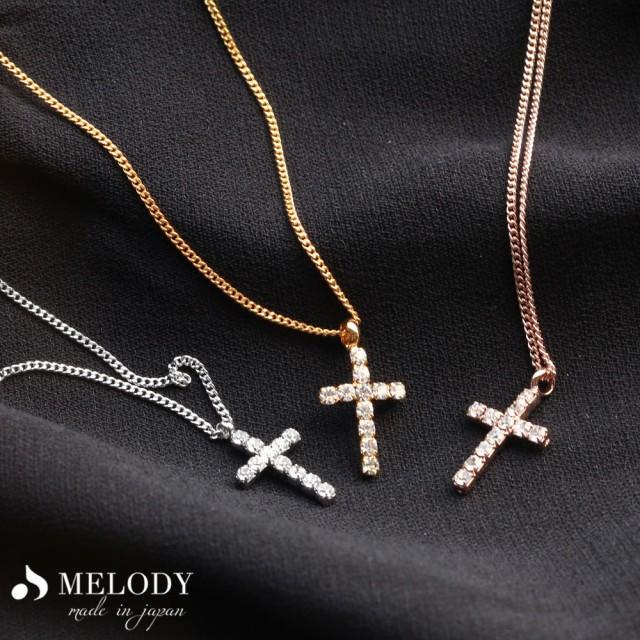 ネックレス クロス ペンダント 11石 ラインストーン レディース 十字架 シンプル 大ぶり ショート ゴールド シルバー ブランド チェー