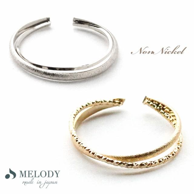リング ニッケルフリー カッティング スターダスト加工 ゴールド オフィス ノンアレルギー 指輪 重ね付け 金属アレルギー おしゃれ