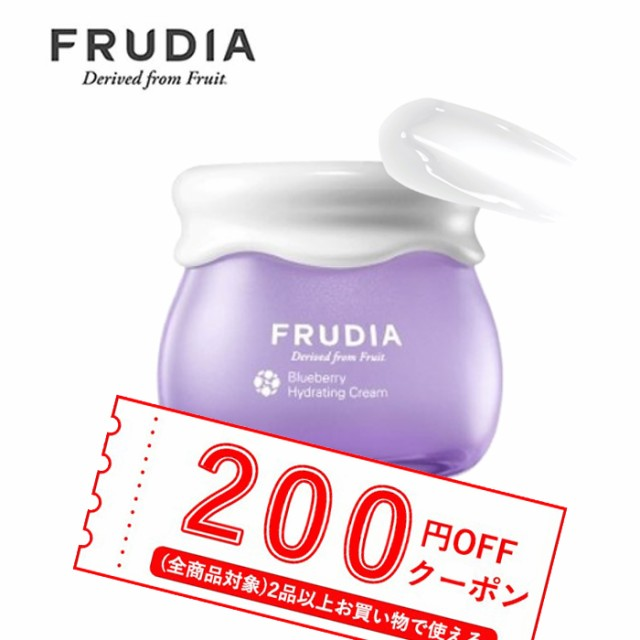 【発送日の翌日届く】韓国コスメ クリーム FRUDIA クリーム フルーディア ブルーベリー ハイドレーティング クリーム 55g 果汁77%の 水分
