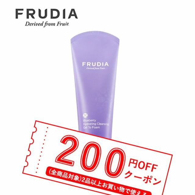 【発送日の翌日届く】韓国コスメ 洗顔料 FRUDIA 洗顔フォーム ブルーベリー ハイドレーティング フルーディア クレンジングフォーム 145g