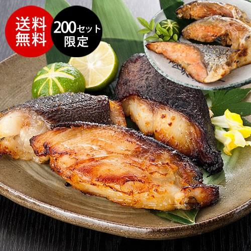銀だら入り!天然魚のカマ・切落し 西京漬 福袋セット(500gx5パック) 送料無料 福袋 食品 食べ物 魚 美味しい 切り落とし 切落し 西京漬