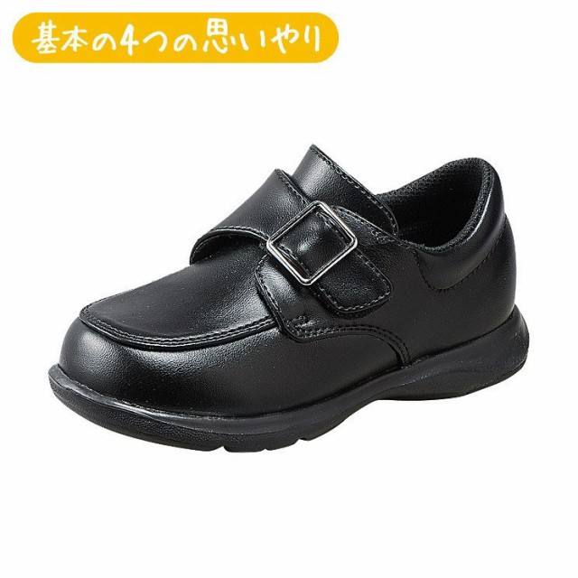9f13cf7c165b3 スニーカー moonSTAR ムーンスター (CR C2091) キャロット 子供靴 トラッドタイプ ジュニア キッズ フォーマル シューズ 靴  お取り寄せ商  nbsp  starsent
