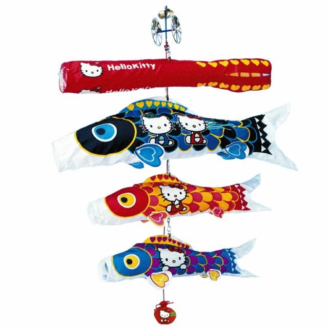 キャラクターこいのぼり 室内鯉のぼり ハローキティ鯉のぼり 1.2m 鯉物語 鯉のぼり 内飾り 室内飾り