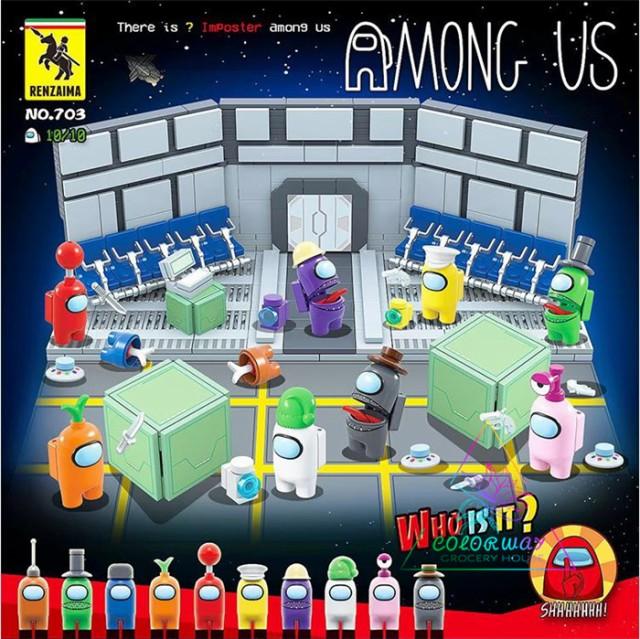 AMONG-US アマングアス グッズ ブロック おもちゃ