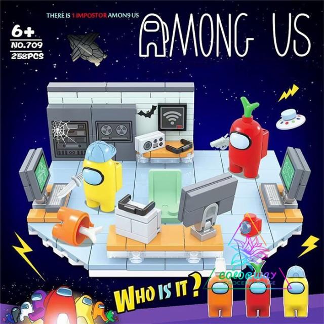 AMONG-US アマングアス グッズ ブロック おもちゃ NO.709