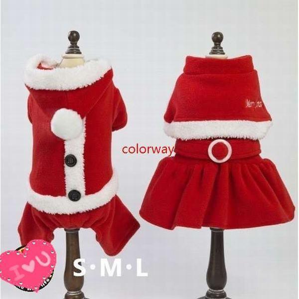 プチプラ コスチューム 仮装 サンタクロース ドッグウェア 小型犬 犬 犬服 人気 コスプレ カバーオール パンツ スカート ワンピース クリ