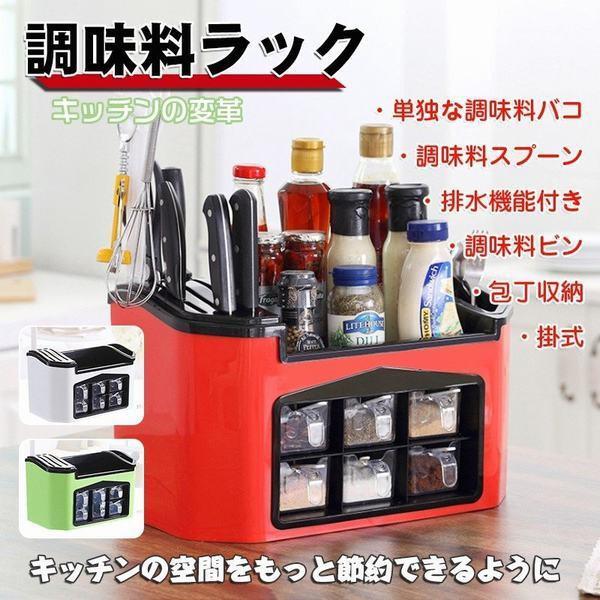 調味料ストッカー&ラック アクア キッチン 収納 キッチンスタンド コンパクト タワー 調理台 収納棚