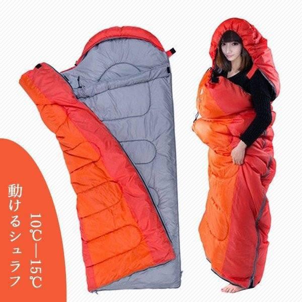 寝袋 シュラフ 封筒型 大人 動けるシュラフ 使用温度目安:(約)10℃-15℃ アウトドア オフィス
