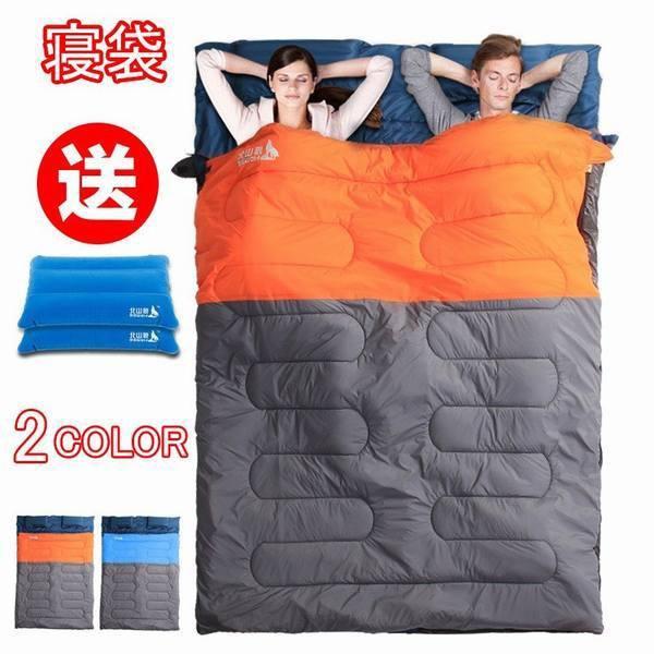封筒型寝袋 カップル寝袋 ポータブル 冬 厚手 防寒 スリーピングバッグ 2人用 軽量 コンパクト アウトドア キャンプ 旅行 寝袋