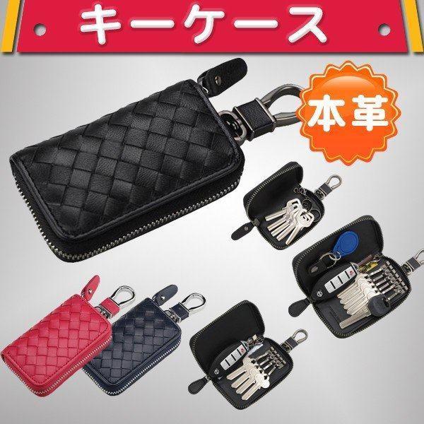 キーケース メンズ レディース キーカバー 本革 チャック ファスナー 二つ折り 男女兼用 レザー 車 鍵 キー カードケース オシャレ スマ