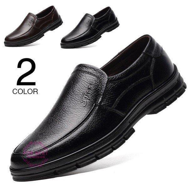 歩きやすい革靴 ビジネスシューズ 紳士靴 シューズ メンズ サドルシューズ 通勤 ビジネス 英字柄 フォーマル 革靴 秋物