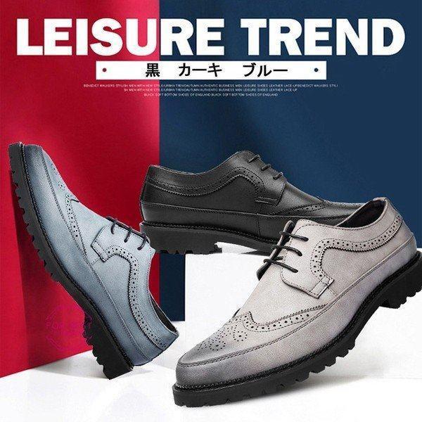 ビジネスシューズ ウイングチップ ビジネス メンズ 革靴 脚長 紳士靴 靴 彫り透し滑り止め 就活 秋物新作