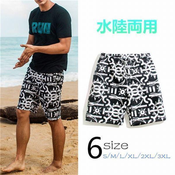 サーフパンツ メンズ 水着 海パン ショートパンツ ハーフパンツ 夏 夏服 夏物 ズボン ビーチショーツイージーパン 5分丈パンツ スイムウ