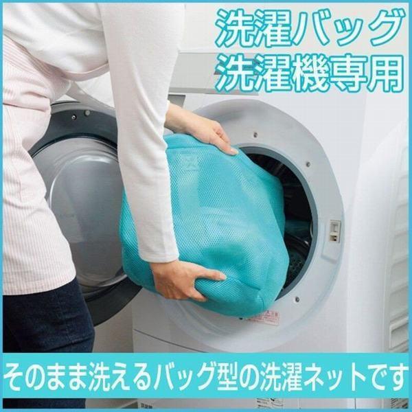 洗濯ネット 洗濯バッグ ランドリーバッグ 洗濯機専用 バッグ型 洗濯かご ポリ袋入り 大容量 2色 ランダム発送 ブルー グリーン 便利