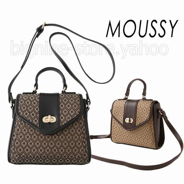 マウジー バッグ MOUSSY ショルダーバッグ 彼女 母 贈り物 雑誌バッグ レディース ファッション プレゼント