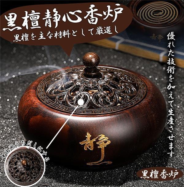 香炉 炉 横置き 香立て さくら型香炉香立て3本付き さくら型香炉 聞香 香道 ヨガ 瞑想アイテム 香炉 仏具 香炉台