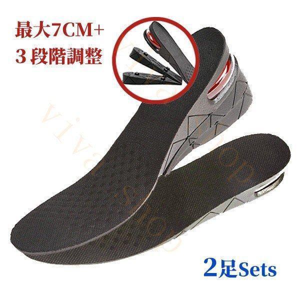 【2足セット】 インソール メンズ レディース エアインソール エアキャップ 中敷き ヒールアップ 衝撃 吸収 ブーツ スニーカー 安全靴 身