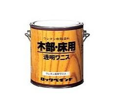 ウレタン床用ワニス 3.785L 透明  ロックペイント