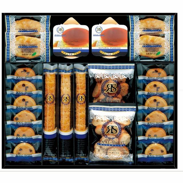 ロイヤルスイートコレクション RC-30 ロングスティックパイ、ミニラスク(プレーン、キャラメル)、チョコチップクッキー、リーフパイ、
