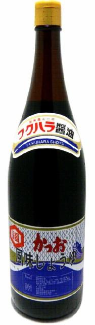 【山口県】【周南市】福原醤油・かつおだし醤油1800ml(10000115)