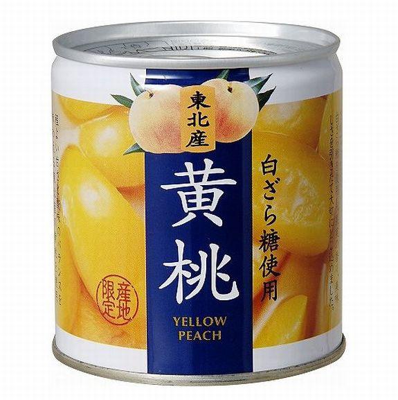 【送料無料】【白ざら糖使用】東北産 黄桃 EO缶詰5号X24個