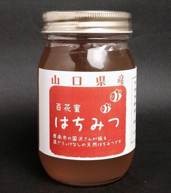 【天然】【山口県産はちみつ】百花蜜500g