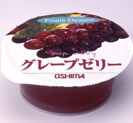 【大島食品】【学校給食】カップゼリー グレープ 65g×40個(10002002)