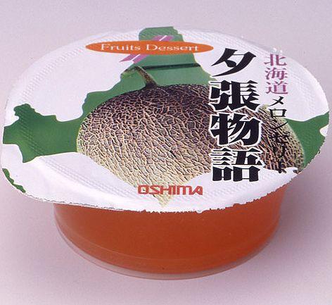 【大島食品】【学校給食】カップゼリー 夕張物語 65g×40個(10002003)
