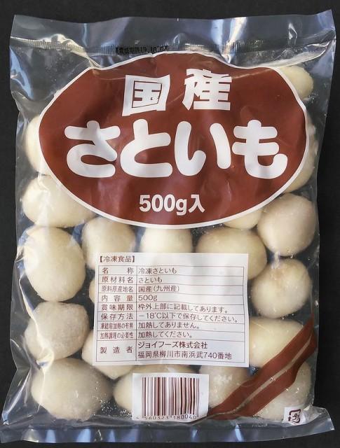 【冷凍野菜】【国産】九州産さといも500gSサイズ【ジョイフーズ】【学校給食】★