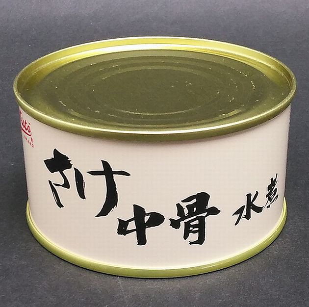 【鮭缶詰】天然さけ中骨水煮 180g【24缶】【ストー缶詰】【北海道函館市】【こだわり製品】【しろ鮭】