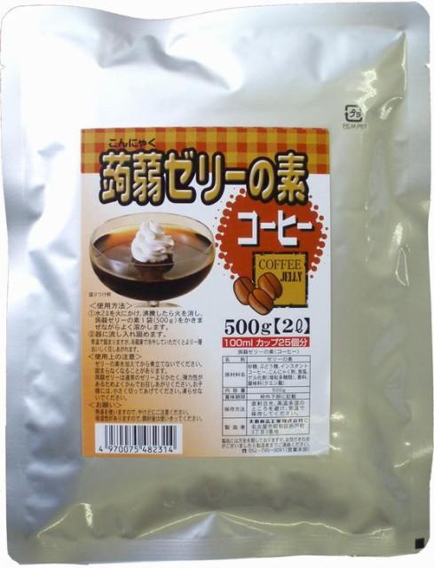 【送料無料】【メール便】【大島食品】【学校給食】蒟蒻(こんにゃく)ゼリーの素 コーヒー(25個分)