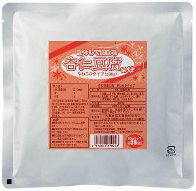 【送料無料】【メール便】【大島食品】【学校給食】杏仁豆腐の素 やわらかタイプ(25個分)