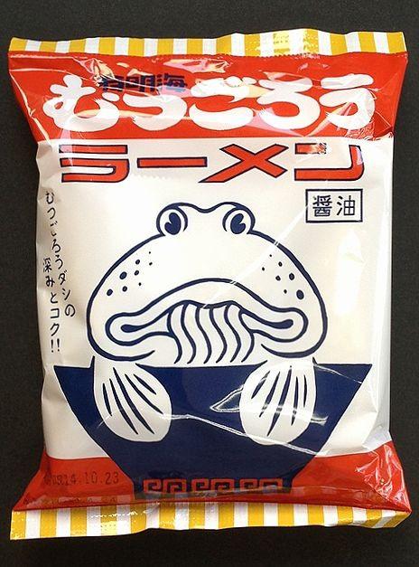 【福岡県柳川市】【夜明茶屋】むつごろうラーメン(醤油味)X40袋