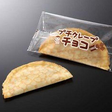 【学校給食】【ヤヨイサンフーズ】【冷凍食品】【学校給食】プチクレープ(チョコ味)X40個★