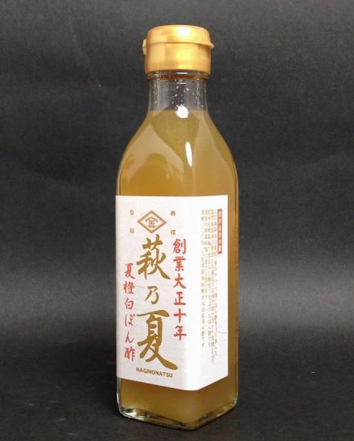 【山口県】【下関市】田中醤油・萩乃夏白ポン酢200ml