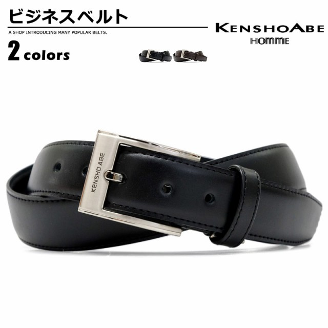 d1485d44861e ケンショウアベ Kensho Abe ベルト メンズ 本革 ブラック/ダークブラウン 幅30mm SAK006
