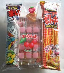 お菓子 詰め合わせ OPP袋入り 100円 Aセット