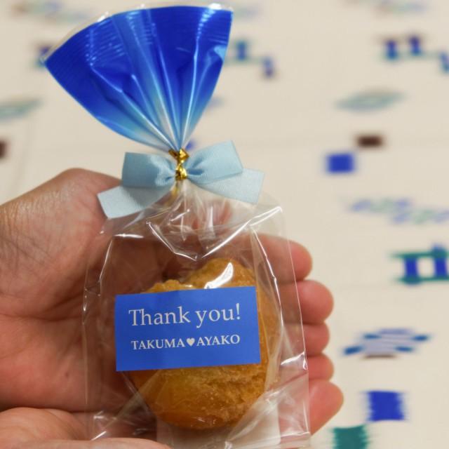 プチギフト お菓子 結婚式 沖縄風ドーナツ オリジナルラベル 結玉プレーン味1個入 サーターアンダギー ありがとう【青ラベル/リボン】ブ