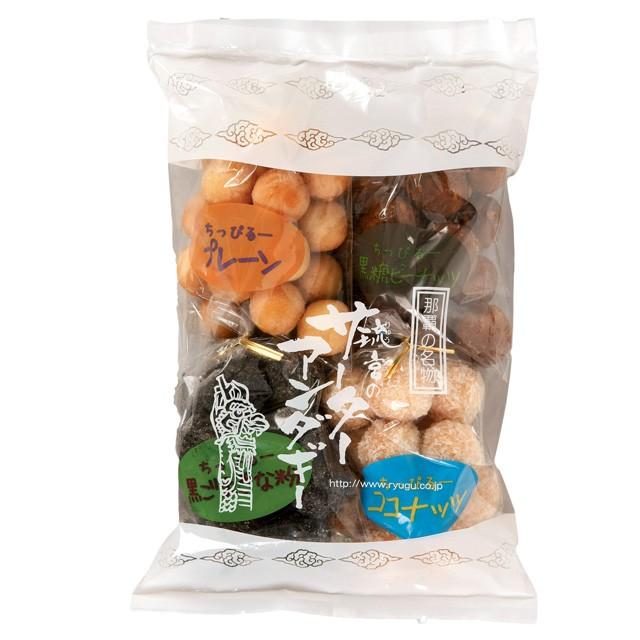 一口サイズのサーターアンダギー 沖縄風ドーナッツ アラカルトちっぴるー 沖縄 お土産 ばらまき バレンタイン