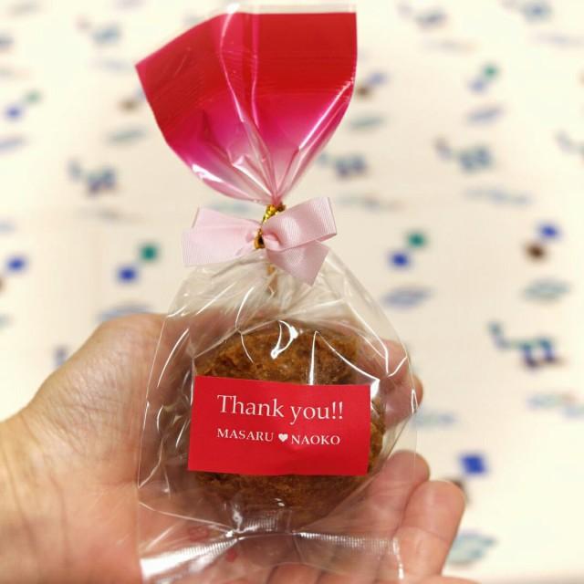 プチギフト お菓子 結婚式 オリジナルラベル 結玉黒糖味1個入10袋セット サーターアンダギー ありがとう 【赤ラベル/リボン】 沖縄風ドー