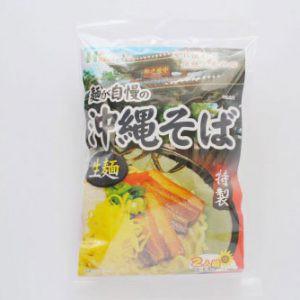 麺が自慢の沖縄そば 粉末スープ付き 2食入り 沖縄 土産 人気 定番 生めん おうちごはん