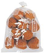 沖縄 黒糖 お土産 ドーナッツ サーターアンダギー 10個入り 朝ごはん
