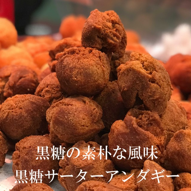 沖縄 黒糖 お土産 ドーナツ サーターアンダギー 10個入り 朝ごはん おうちスイーツ お取り寄せ