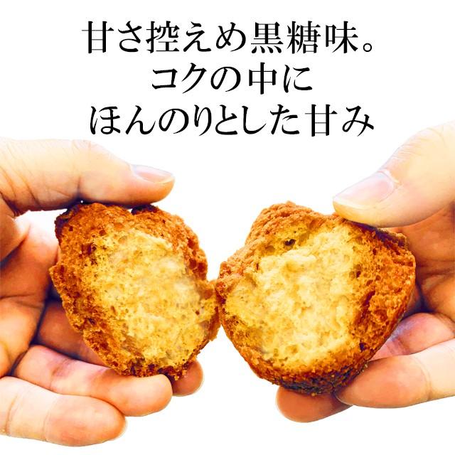 【送料無料】まとめ買い サーターアンダギー 黒糖10個入×3袋 さーたーあんだぎー 沖縄