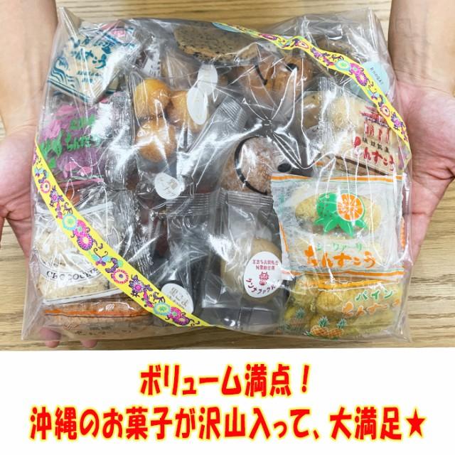 沖縄 お菓子詰め合わせセット 送料無料 サーターアンダギー ちんすこう タンナファクルー ソフトクッキー 小分け お菓子 ギフト クリスマ