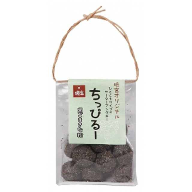 一口サイズのサーターアンダギー 手提げちっぴるー 黒ごまきな粉味 ギフト 沖縄風ドーナッツ