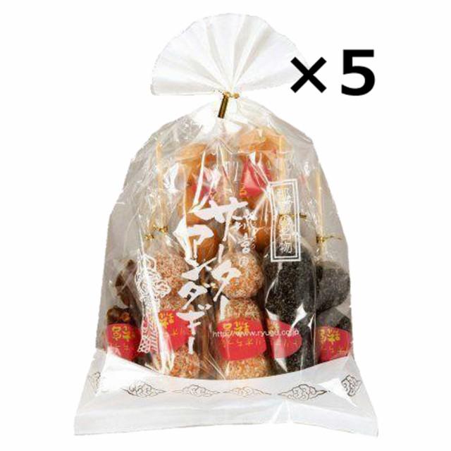 送料無料 お徳用 ひと口サイズのサーターアンダギー 沖縄風ドーナッツ トリオちっぴるー10本入×5袋 4種類アソート(プレーン・黒糖ピーナ