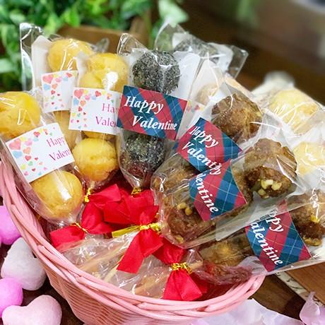送料無料 バレンタインデー 限定 プチギフト お菓子 結トリオ 12本入 サーターアンダギー ばらまき バレンタイン シール